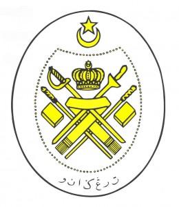jawatan kosong 2012 Terengganu